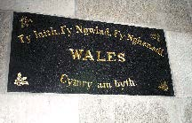 Completed Gilding on City of Wales' Granite Stone.
